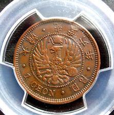 PCGS-AU 1902 KOREA 1CHON AUNC TOP RARE