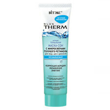 NIGHT THERMAL MASK-DREAM with microspheres of blue retinol for face 100ml Belita