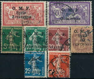 SYRIA, FRENCH O.M.F. NICE CLASSIC LOT OF 8 DIFFERENT USED STAMPS.   #M447