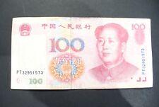 BILLET  CHINE   -   //  100 YUAN 1999  //   ETAT COURANT   !!