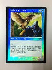 Sage Owl FOIL Japanese Asian MTG 7th Edition NM
