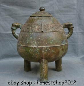 """12,8 """"Antike alte China Bronze Ware Dynastie Beast Ears Weihrauch Räuchergefäß"""