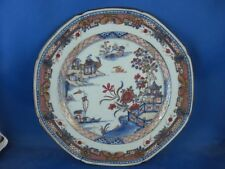 Chinese 18th C. Export plate Chinois Assiette 18. on a Original #4