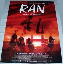 Ran ä¹± Revolt Akira Kurosawa Japan Samurais Tatsuya Nakadai Large French Poster