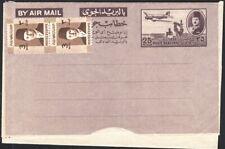 EGYPT, 1949. Air Letter H&G 4, Mint