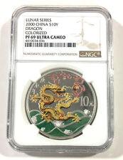2000 dragon lunar animal colorized 1oz silver coin NGC PF69 Ultra Cameo