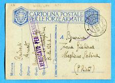 WWII MILITARY - POSTA MILITARE 131 (ALBANIA) (0348-15)