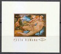 Romania 1971 MNH Mi Block 87 Sc 2261 Nude ,by Auguste Renoir **