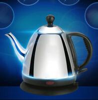 Stainless Steel Electric Aspect Kettle Boiler Jug 1000W 1L Height 19CM #