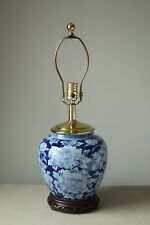 Vintage Chinese Blue & White Porcelain Lamp with Wood Base Chinoiserie