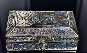 Antique Late 19th Century Cairoware Silver, Copper & Brass Jewelry /Trinket Box