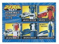 Bandai 2001 Machine Robo GP Robot Gobots Gobot 5 Gashapon Figure Fire 4WD Rare