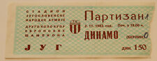 old TICKET * EC1 Partizan Beograd Serbia - Dynamo Berlin East Germany DDR