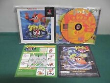 Crash Bandicoot 2 Cortex Strikes Back PS1 Ottima 1a Stampa Jap NTSC con Manuale