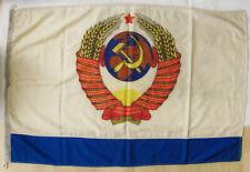 More details for original soviet russian navy flag ussr coat of arms emblem 1989 size 137 x 89cm