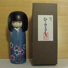 Beautiful Japanese Kokeshi doll *** Cosmos / Kokeshi poupée japonaise *** Cosmos