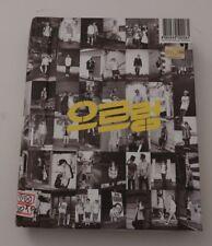 EXO XOXO [KISS Ver] 1st Album Repackaged Album