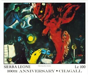 VINTAGE CLASSICS - Sierra Leone 888 - 100th Anniversary Chagall - S/S - MNH