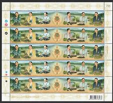 THAILAND 2017 70TH ANNIV. CELEBRATIONS HIS MAJESTY'S ACCESSION TO THRONE SHEET