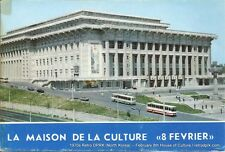 1970s North Korea DPRK Postcard Set - February 8th House of Culture French