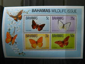 1753 BAHAMAS SC 539A SS  MINT OG NH   CAT $10