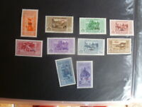 ITALY COLONIES LERO1932  STAMPS SET OF 10 MH