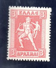 Greece Stamp MNH Year 1913 - 1927 Lithographic Issue RRR Drachmas : 3 God Hermes