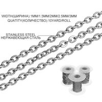 10Yards/Roll 3mm Stainless Steel Flat Bulk Link Chain Jewelry Necklace Findings
