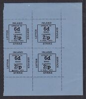 1971 STRIKE MAIL INLAND LETTER SERVICE 6d 2 1/2p APOLLO 14 MARGINAL BLK 4 MNH