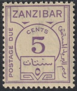Sc# J18 Zanzibar 1936 postage due 5¢ issue MNH CV $13.60