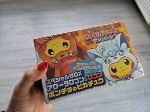 Box Pokemon Center Scellée, Soleil et Lune Pikachu en Cosplay Goupix