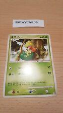 Japanese - Treecko - 002/017 - Pokemon Card - Arceus LV.X Deck