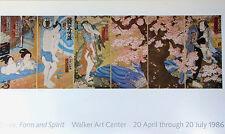 Masami Teraoka•Samurai Jogger 1986•Walker Art Center 22x40 Exhibition POSTER
