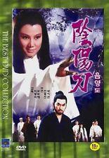 Twin Blades Of Doom / 陰陽刀 (1969) - Ching Doe DVD *NEW