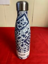 S'well Insulated Stainless Steel Water Bottle 17 oz Swell  Brand new ship fast