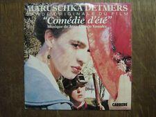 MARUSCHKA DETMERS 45 TOURS FRANCE COMEDIE D'ETE (2)