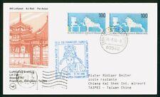 Mayfairstamps Germany Flight 1995 Frankfurt to Taipei China Tech Univ Braunschwe