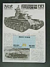 Tamiya 1/35th Scale Japanese Type 97 Chi Ha Decal & Direction from Kit No. 35075