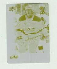 D.J. King  19-20 CHL Prospects Yellow Printing Plate  2019-20 !/1