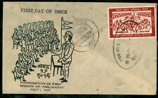 1959 Nepal-Inauguration of First Session of Parliament - First day of Issue