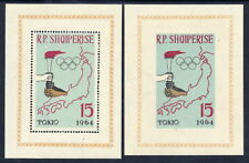 ALBANIA 1963 Tokyo Olympic Games Publicity perf and imperf blocks MNH / **