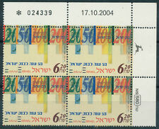 ISRAEL 2005 50th ANNIVERSARY BANK OF ISRAEL STAMP PLATE BLOCK MNH