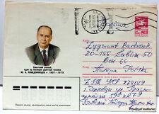 URSS CCCP  TIMBRES OBLITERES SUR LETTRE port gratuit Ru09