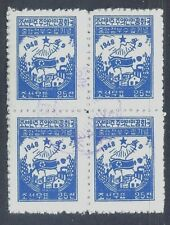 Korea 1948 N. Korean Flags (25ch blue, B/4) F Used CV$26