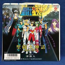 "Saint Seiya Soldier's Dream Japan Anime 7"" EP Record OST CK-11 Hironobu Kageyama"