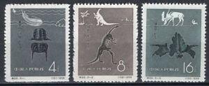 #699 - Cina - Fossili, 1958 - Senza gomma