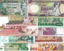 Bahamas, Zimbabwe, Romania NOTES 1983-09 LOT X 10 PCS UNC