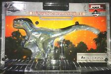 Jurassic World Raptor Blue Figure BANPRESTO Ichibankuji Aprize Japan LTD F/S EMS