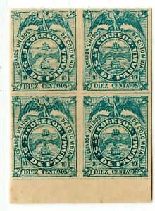 PANAMA - FIRST ISSUE - 10c REPRINT BLOCK OF FOUR 1 - Sc 2 - 1878 RR