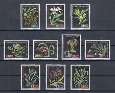 TIMBRE STAMP  10 VENEZUELA Y&T#755-64 FLEUR FLOWER NEUF**/MNH-MINT 1962 ~B50